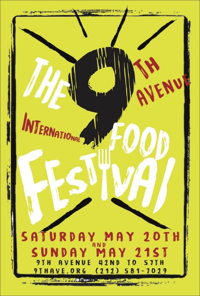 9th ave food festival nyc